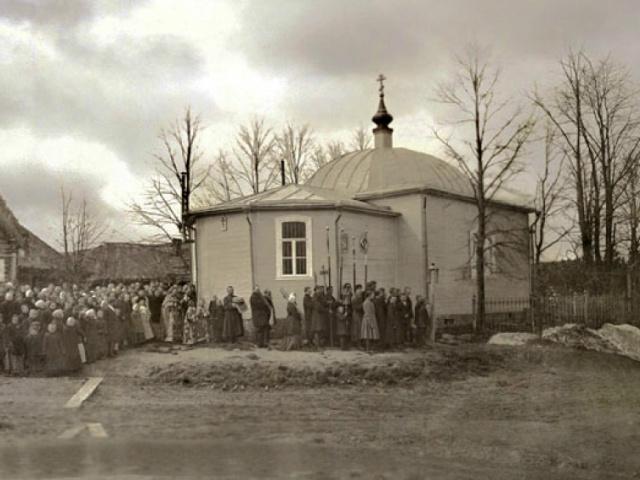 История села «Путилово»