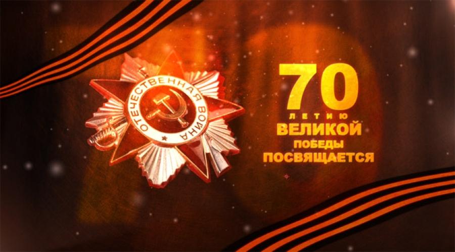 Поздравлениями выпускников, 70 лет победы картинки